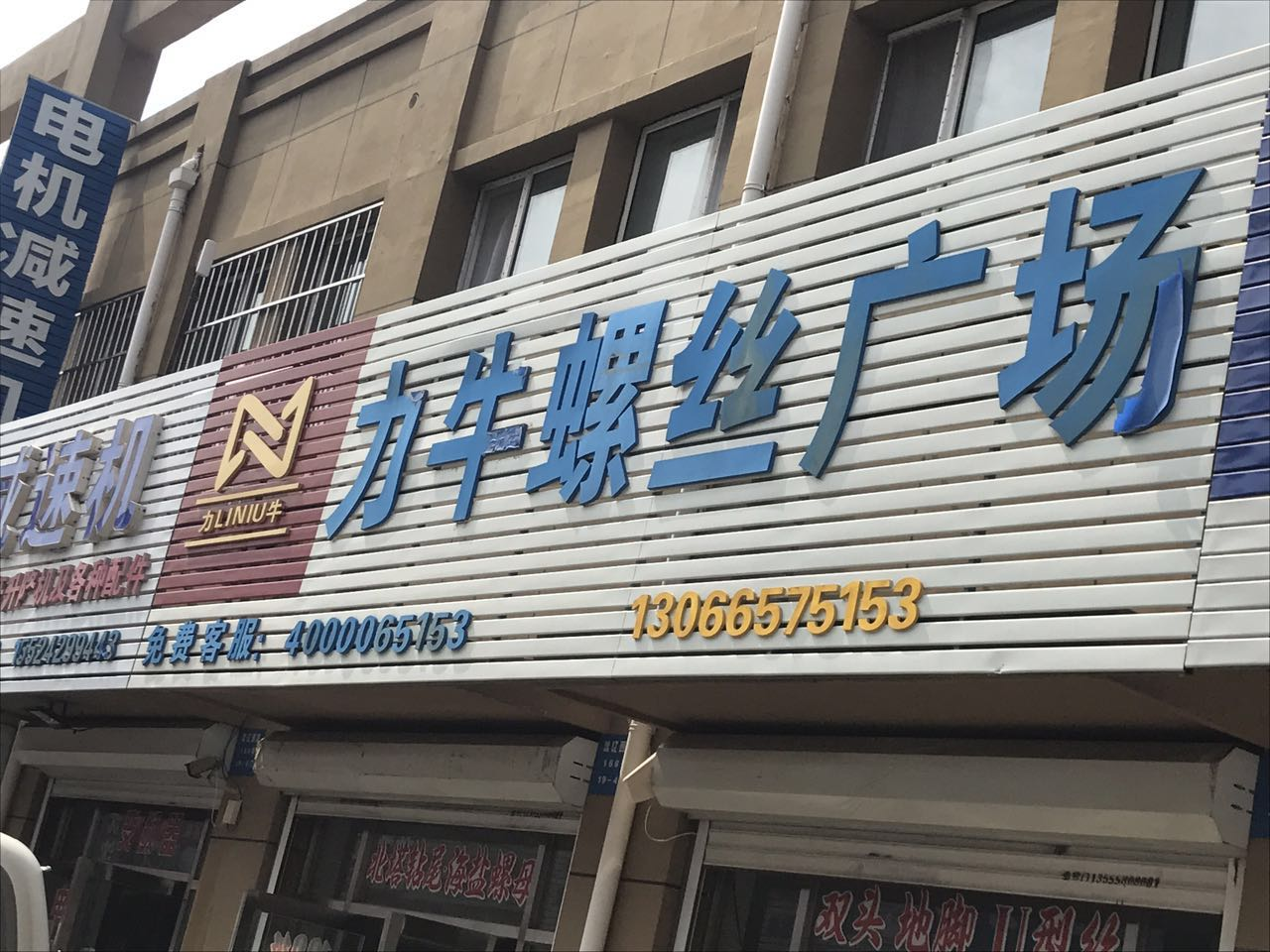 沈阳市于洪区qq网