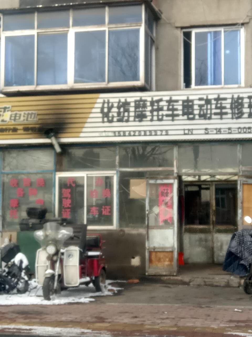 辽宁省鞍山市铁西区铁西区南华街道
