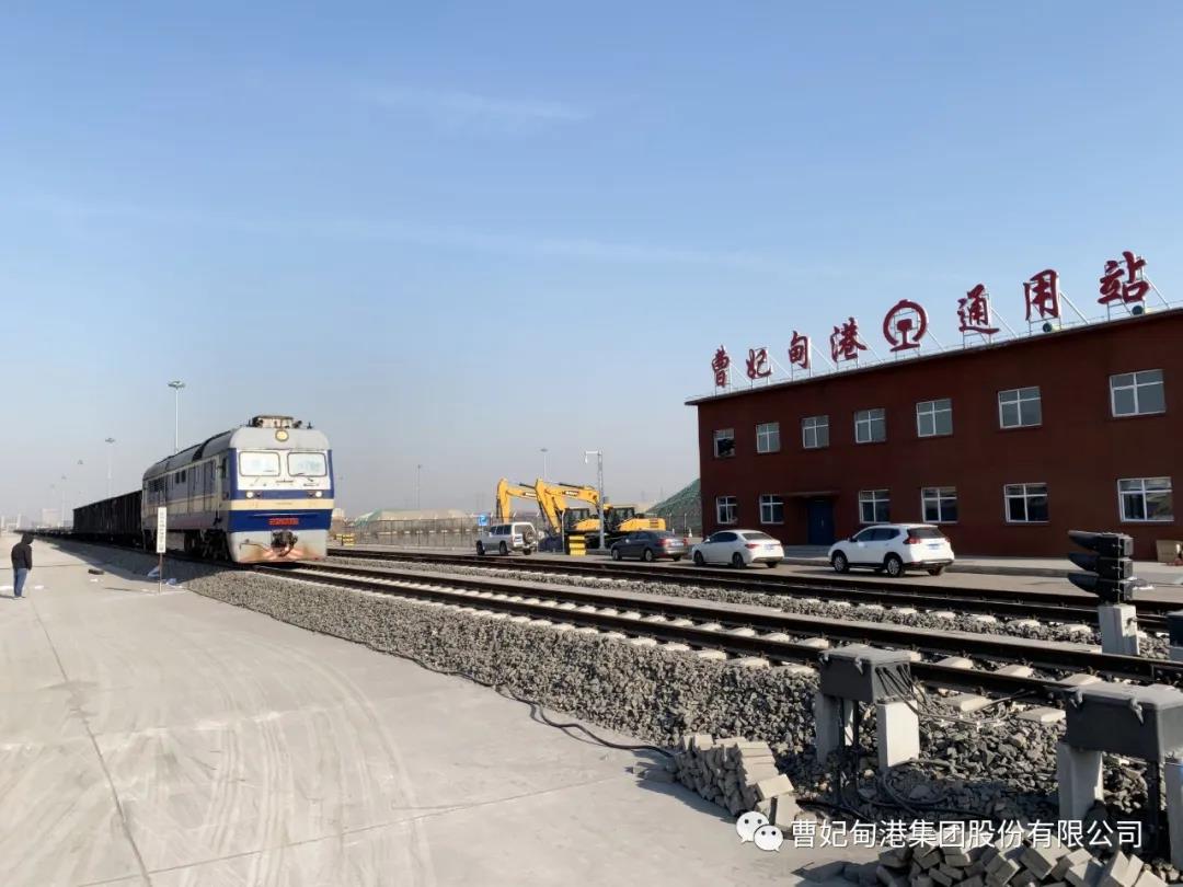 曹妃甸港通用站运量突破100万吨